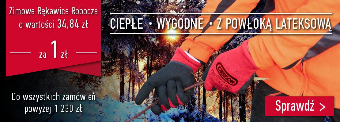 zimowe-rekawice-robocze-oregon-banner.jpg